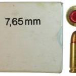 Упаковка венгерских патронов 1987 года выпуска и соответствующий ей патрон