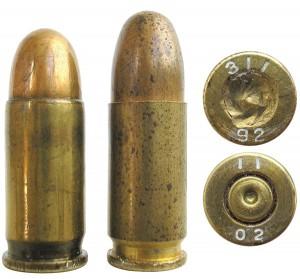 7,65 mm Browning (слева) и китайский 7,62x17 Type 64 (справа)