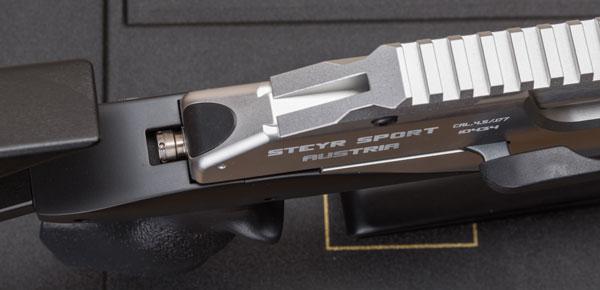 Винт регулировки мощности винтовки
