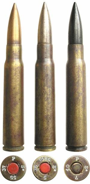 Немецкие винтовочные патроны 7,92х57 с пулями S.m.K.H.