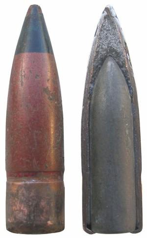 Общий вид и разрез 7,62-мм пули БС-40