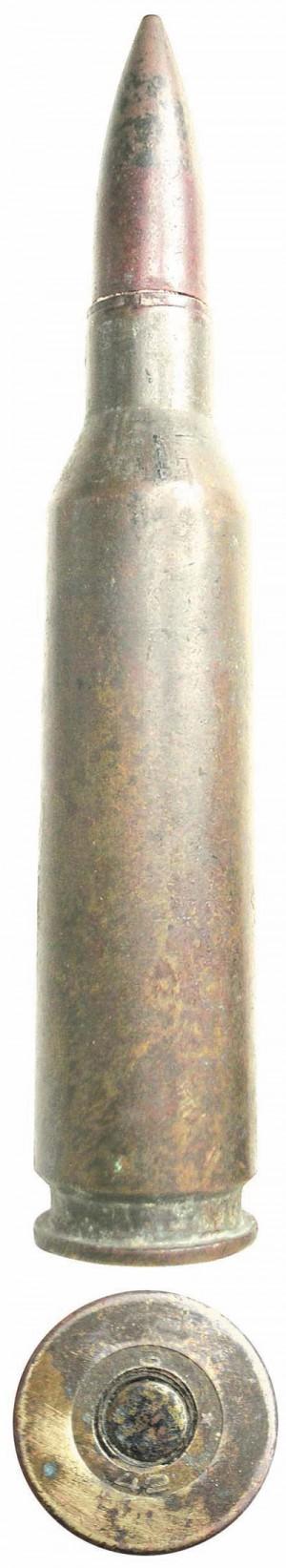 14,5-мм патрон БС-41, найденный на местах боев за освобождение Киева