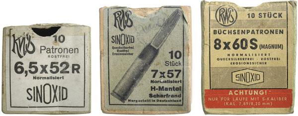 Варианты упаковки «нормализированных» патронов