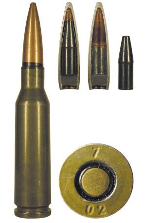 Патрон 7Н24 с сердечником, аналогичным сердечнику боеприпаса 5,45 УС (7У1)