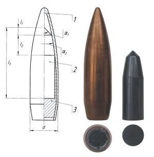 Пуля «Тип №1». Схема пули из патента РФ № 2357195, внешний вид пули и сердечника