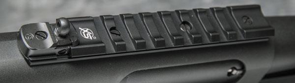 Диоптрический целик на Remington 870 Express Tactical