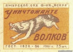 Советская пропаганда на спичечных этикетках