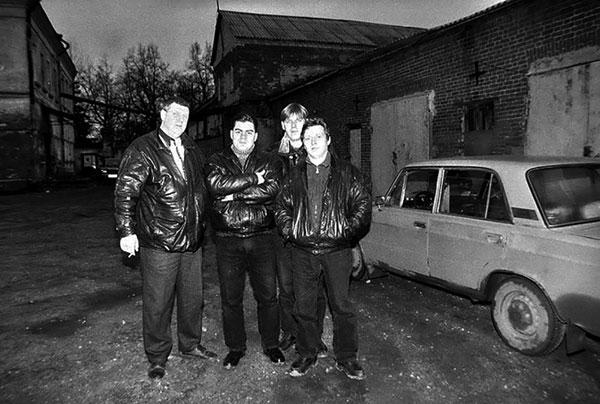 сумерки (1990-е)
