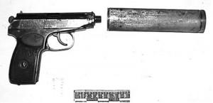 ПМ № УШ 1880, 1983 года выпуска, проданный в конце 2000 г. Женчаком и Иванковым гр-нуП.за $600