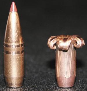 Раскрывшаяся пуля GMX похожа на цветок
