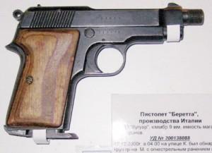 Local-made «Беретта» в музее ТЮИ МВД ПМР — и еще одна из практики одесских экспертов-криминалистов