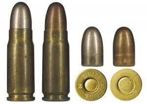 Патрон 7,62х25 в сравнении с прототипом — 7,63мм Mauser