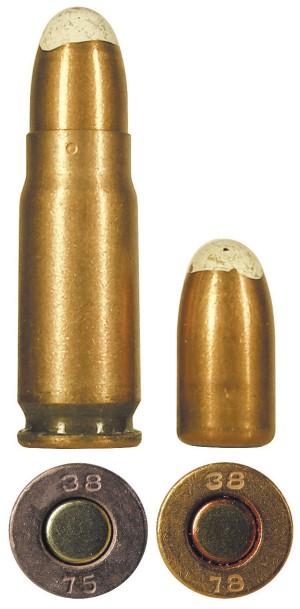 Образцовый патрон с пулей Пст