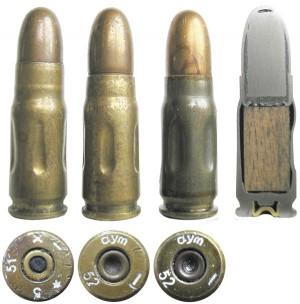 Чехословацкие учебные патроны 7,62 mm Pi. Sk. 24,26