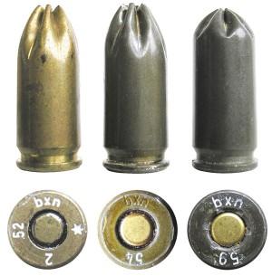 Чехословацкие холостые патроны 7,62 mm Pi. Cv.