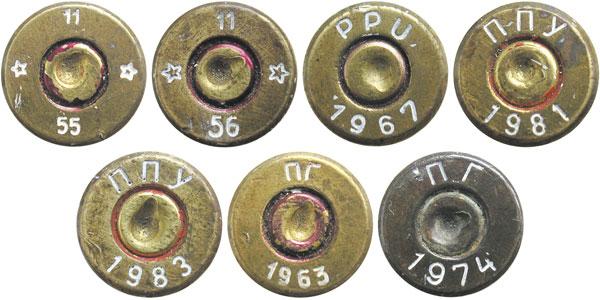 Варианты маркировок на югославских патронах 7,62х25 ТТ, изготовленных заводами «Первый Партизан Титово-Ужице» (код 11, ППУ, PPU) и «Победа» (код ПГ)