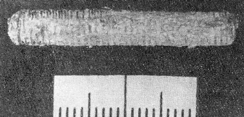 Обрезок болта, извлеченный из стены (1964 г.)