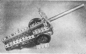 Роковая поделка (1964 г.)