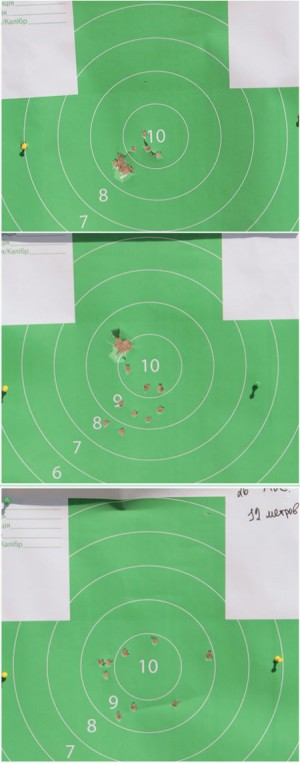 """оборонный отстрел ствол 18,5"""", ДС — «цилиндр», дистанция — 3, 6 и 9 м"""